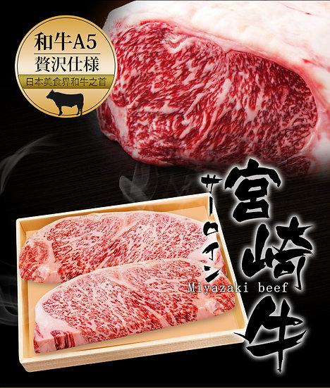 [Yakiniku] Japanese A5 Miyazaki Wagyu Beef, New York Striploin Steak