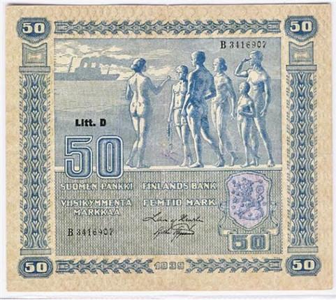 50 Mark Note