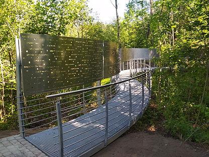 Memorial walkway1000.jpg