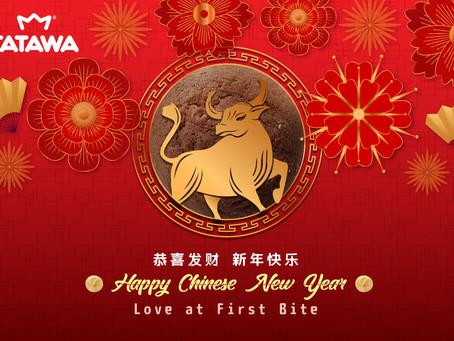 牛年新春到,心情无限妙;TATAWA祝你马上快乐,马上喜庆;马上吉祥,马上幸福;马上健康,祝新年快乐!