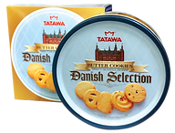 454g danish selection blue box.png