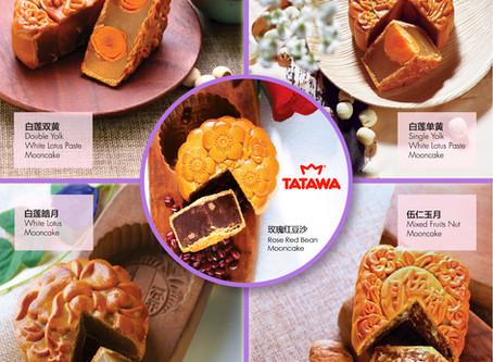 TATAWA 月饼系列