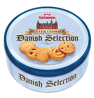 Danish-Selection-Can-3D.png