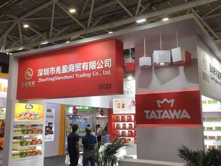 2021世界食品(深圳)博览会