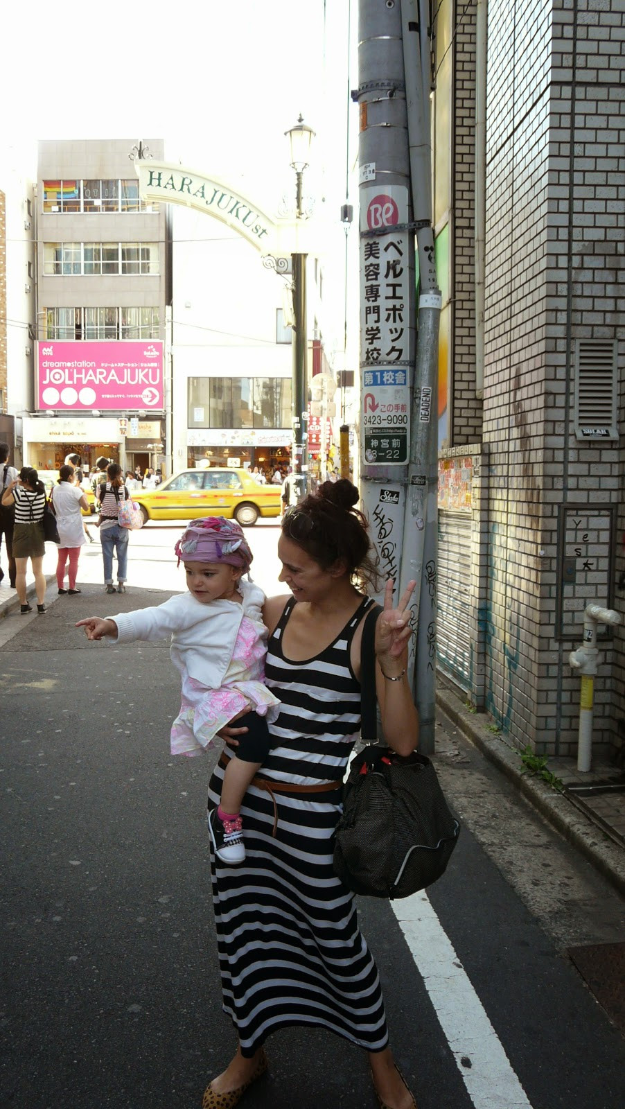 Tokio / tradi.pt