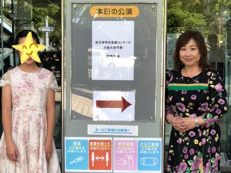 速報 全日本学生音楽コンクール 大阪大会 予選結果