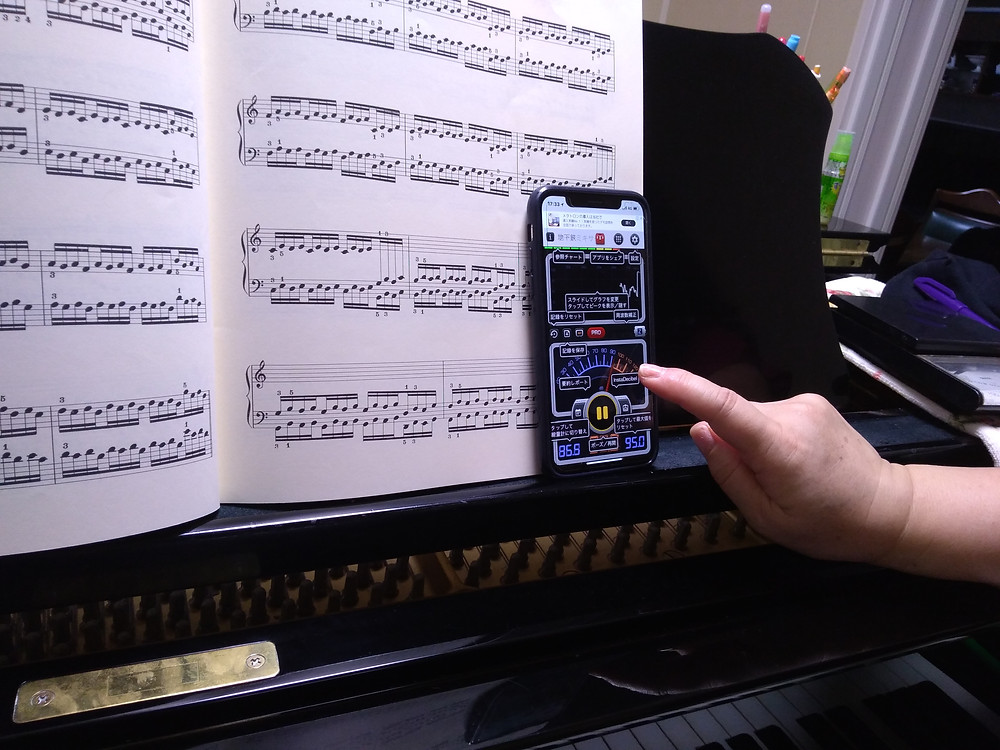 キッズのプライベート(個人)レッスンなら神戸市西区のピアノ教室 本田真貴子ピアノ教室