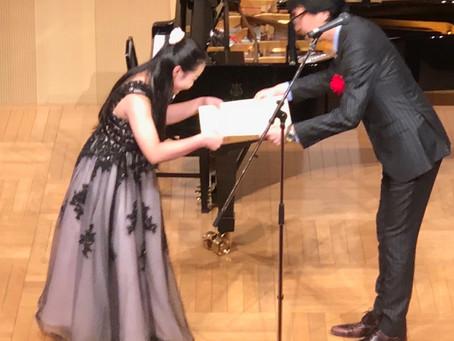 第71回全日本学生音楽コンクール 大阪大会入賞者発表演奏会・表彰式