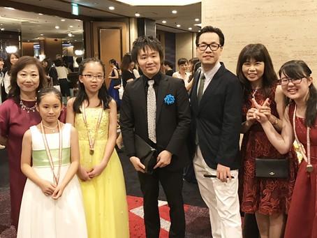 祝賀会 ピティナピアノコンペティション