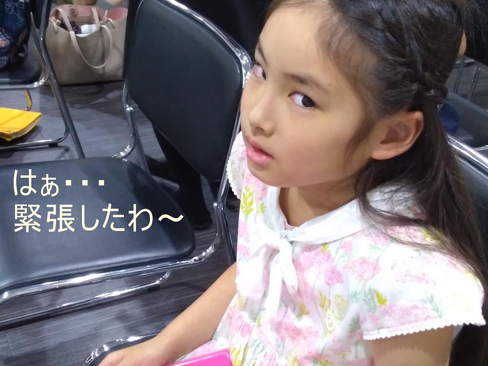 キッズのプライベート個人レッスンなら神戸市西区のピアノ教室 本田真貴子ピアノ教室