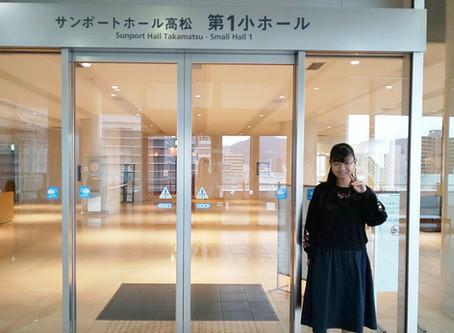日本クラシック音楽コンクール 本選結果