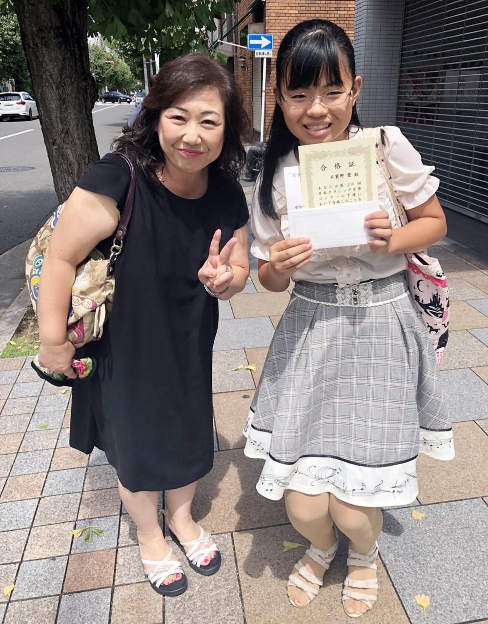 神戸市西区のピアノ教室本田真貴子ピアノ教室