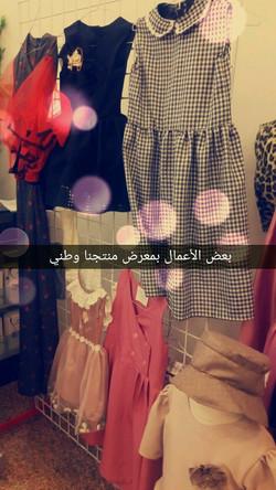 Snapchat-1655244638