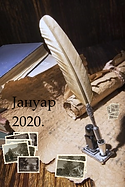 Јануар 2020..png