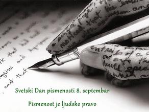 Међународни дан писмености 8. септембар 2021.