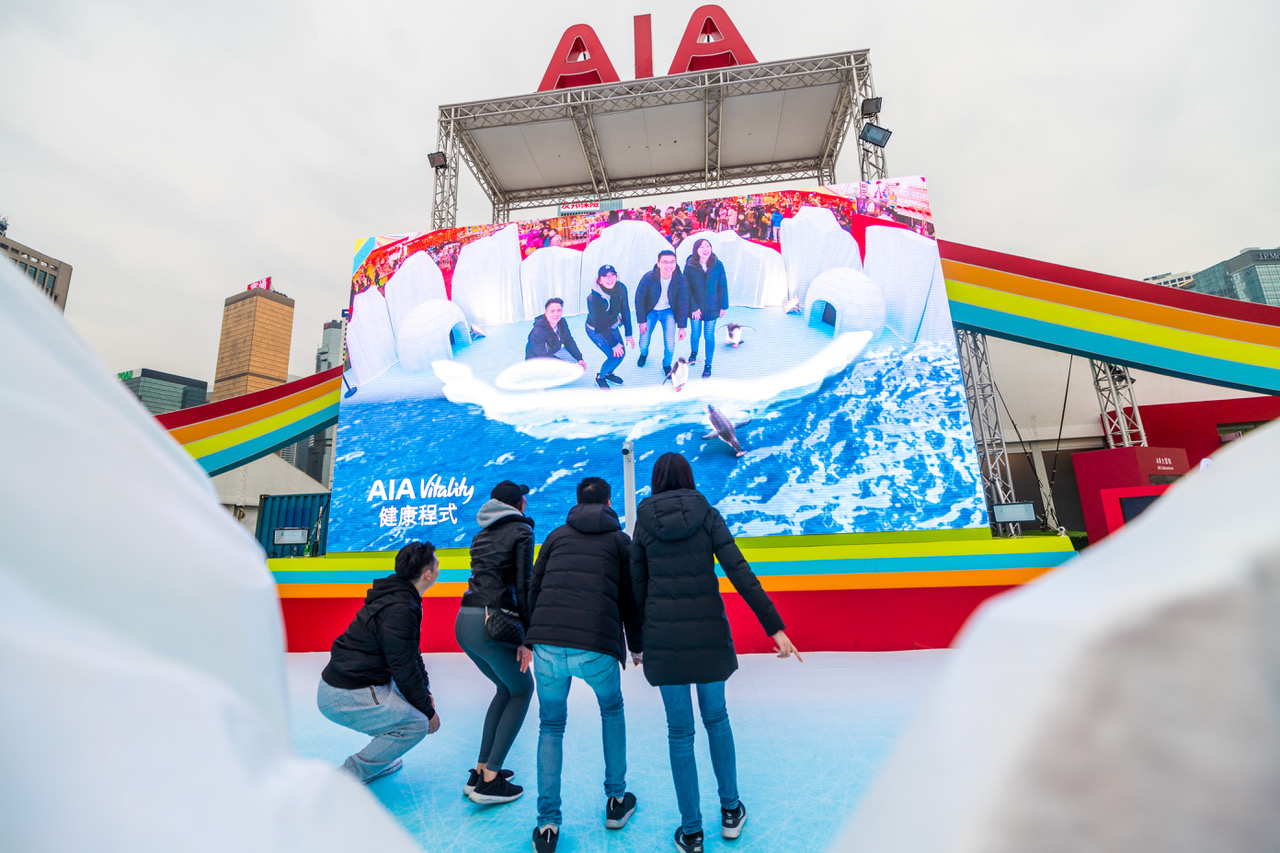 AIA TGEC 2017