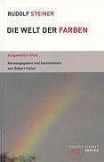welt_der_farben_cover_scan.jpg