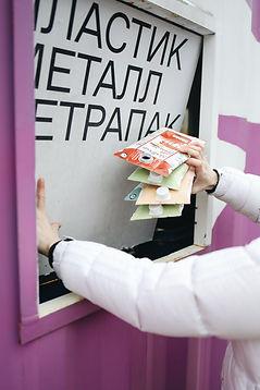person-recycling-trash-3735196.jpg