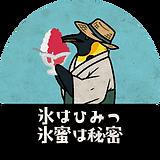 ペンギン〇.png