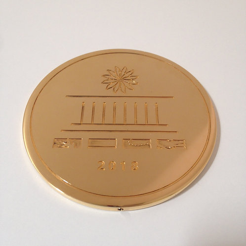 World Medal Prix Versailles
