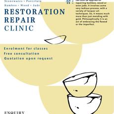 Restoration Clinic 修復診斷