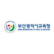 부산교육청.png