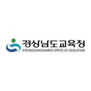 경상남도교육청.png