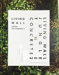 LIVING WALL- JUNGLE THE CONCRETE 2.jpg