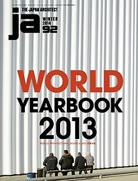 ja #92 World Yearbook 2013.jpg