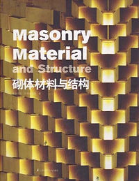 Masonry Material and Structure 2.jpg