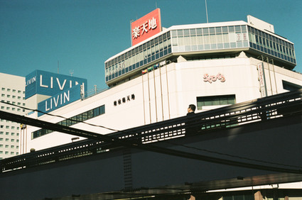 Tokyo, from a series documenting Japan
