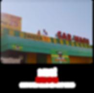 Amine_ReelItIn_HOME.png
