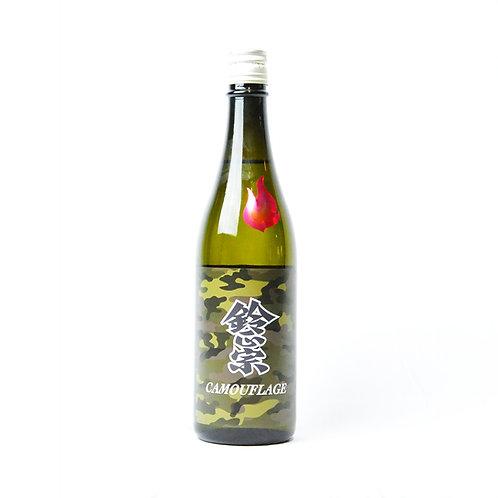 鈴正宗 CAMOUFLAGE (原酒)