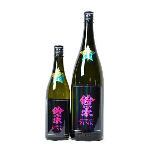 鈴正宗 PINK(原酒)