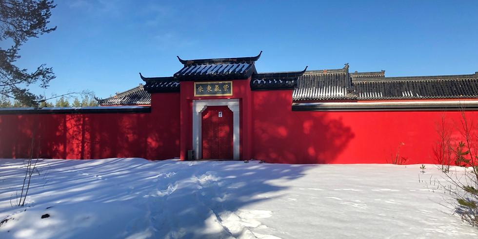 Exklusiv Förhandsvisning Dragon Gate Träningstempel