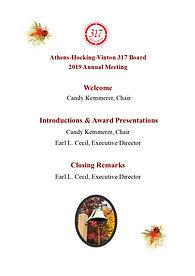 317 Board Annual Meeting