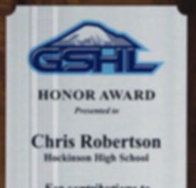 GSHL Award_2017.png