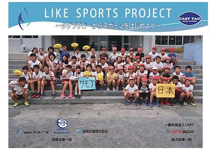 豊田市 石畳小学校_page-0001.jpg