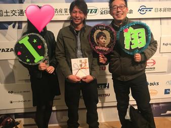 トラックドライバー甲子園に高橋君がイケメン部門で出場しました!