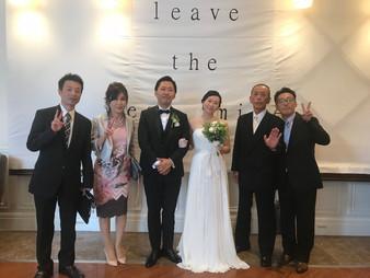 弊社従業員がめでたく結婚しました!