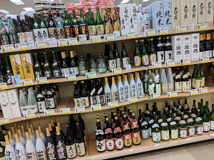 My Struggle to Find Sake Variety