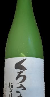 Summertime and Nigori Sake