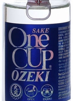 """Cup Sake"" - An Underrated Item"