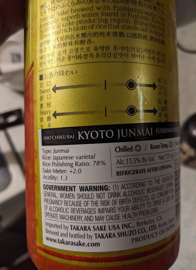 Back of a sake bottle using a graph to display how sweet or dry (SMV)it is along with a graph of how light or rich it is (acidity