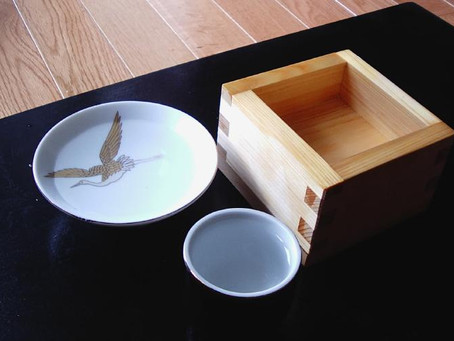 Sake Cups: How my wife and I gained another shared interest