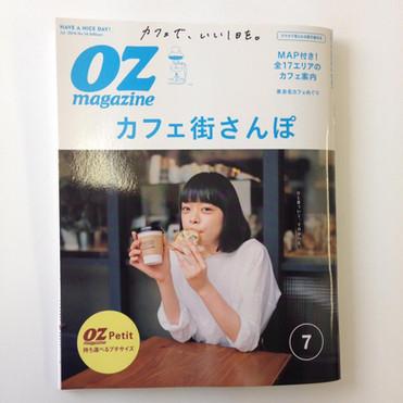 OZ magazine連載スタート!