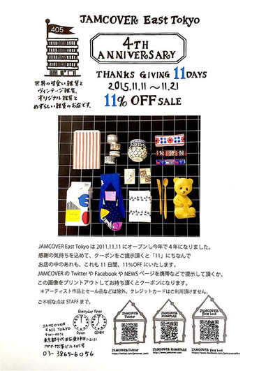 JAMCOVER EAST TOKYO 4th Anniv.