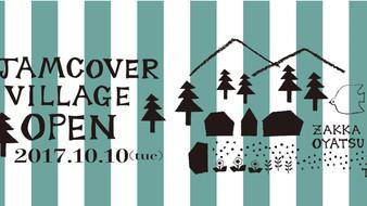 JAMCOVER VILLAGEオープン!