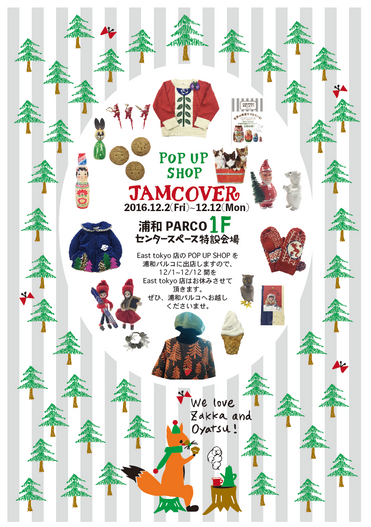 浦和パルコにJAMCOVERのPop Up Shopオープン