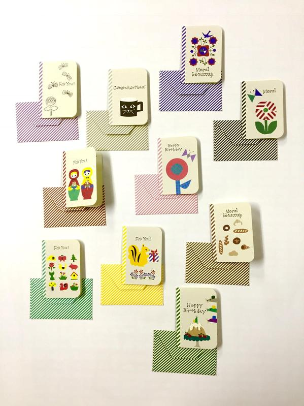 mini message cards